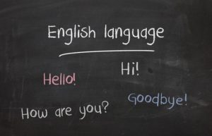 No English Language Requirement for Tier 1 Investor UK Immigration Category